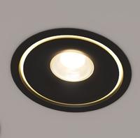 Светильник встраиваемый  S2138 BL LED