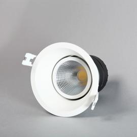 Светильник встраиваемый поворотный S1151 LED