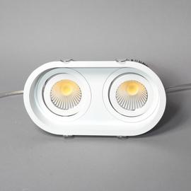 Светильник встраиваемый LH-20098 LED
