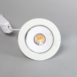 Светильник встраиваемый поворотный S22013WH LED