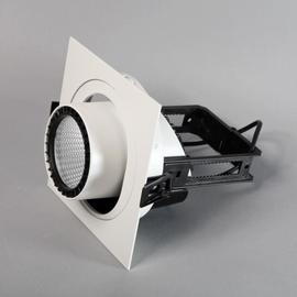 Светильник встраиваемый поворотный S25004 LED