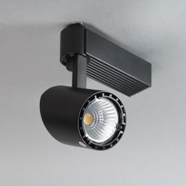 Светильник трековый однофазный S25009-2BI LED