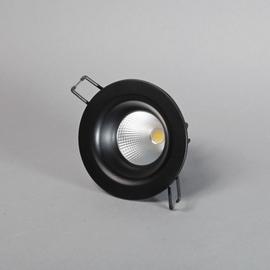 Светильник встраиваемый S40151 BL LED 4000K