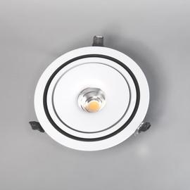 Светильник встраиваемый поворотный S2437B LED