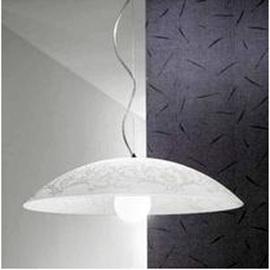 Светильник подвесной 6715