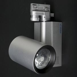 Светильник трековый 3хфазный LH-20079 GR [H28]