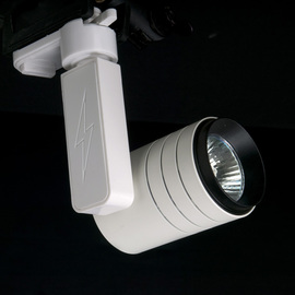 Светильник трековый LH-20073 H361L WH