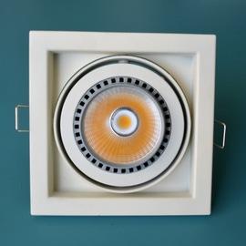 Светильник встраиваемый поворотный S35002WH LED