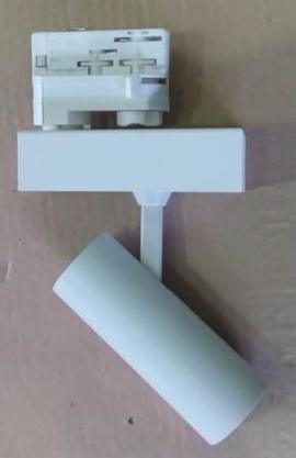 Светильник трековый 3хфазный ST50-130-10WH