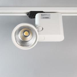 Светильник трековый 3хфазный LH-20655 LED