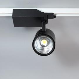 Светильник трековый 3хфазный S-25009-4 4000K LED