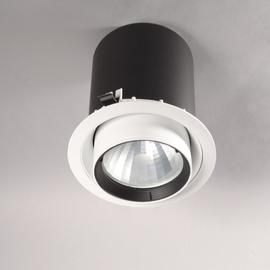 Светильник встраиваемый поворотный LH-20651