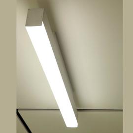 M5677SN Потолочный светильник LED FADO-SN