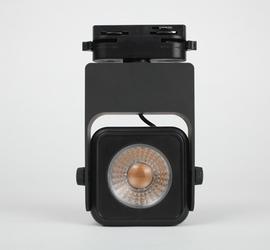 Светильник трековый 3хфазный S22009 LED